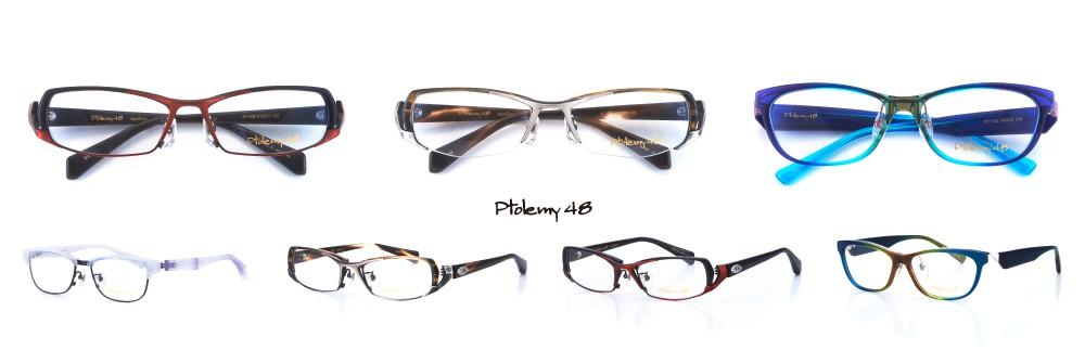 Ptolemy48 トレミー48 バナー2