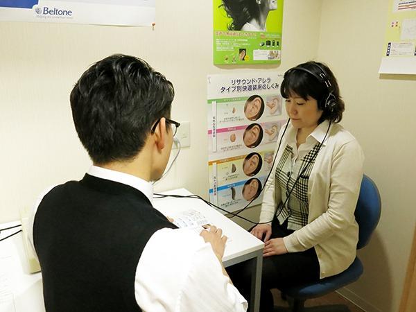 トミナガの補聴器 聴力測定