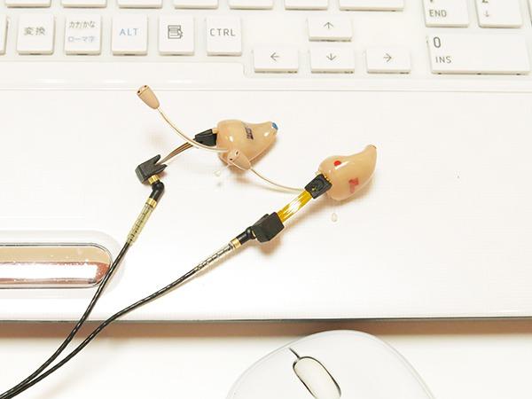 トミナガの補聴器 試聴