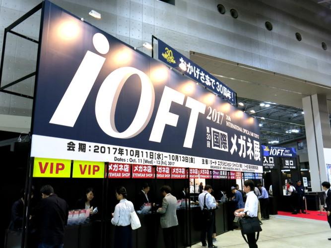IOFT028